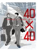 40×40ちくわ会議(おとめ堂)