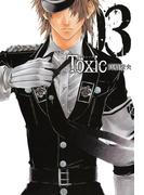 TOXIC(3)(avarus SERIES(ブレイドコミックスアヴァルス))