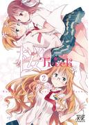 桜Trick 2巻(まんがタイムきららミラク)
