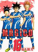 MAGiCO 16 (ライバルKC)
