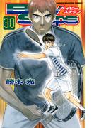 ベイビーステップ 30 (講談社コミックスマガジン SHONEN MAGAZINE COMICS)(少年マガジンKC)