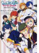 うたの☆プリンスさまっ・マジLOVE2000%コミックアンソロジーStar (シルフコミックス)(シルフコミックス)