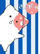 きのこいぬ(4)(RYU COMICS)