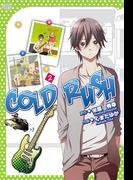 COLD RUSH 2