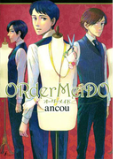 ORderMeiDO オーダーメイド(F×COMICS)