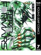 テラフォーマーズ 7(ヤングジャンプコミックスDIGITAL)