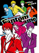 Fantom Game(魔法のiらんどコミックス)
