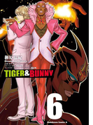 TIGER&BUNNY(6)(角川コミックス・エース)