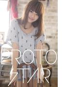 PROTO STAR 北山詩織 vol.2(PROTO STAR)