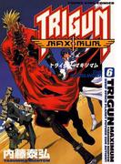 トライガン・マキシマム(6)(YKコミックス)