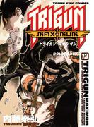 トライガン・マキシマム(13)(YKコミックス)