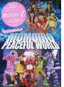 ももクロちゃんのMOMOIRO PEACEFUL WORLD ももいろクローバーZ