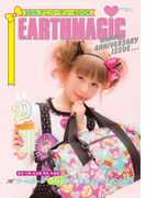 "EARTHMAGIC 20thアニバーサリーBOOK  -アースガール""502人""撮影会スナップBOOK-(角川SSC)"