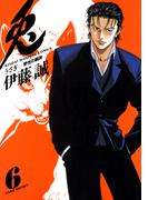 兎 -野性の闘牌- (6)(近代麻雀コミックス)