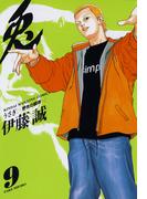 兎 -野性の闘牌- (9)(近代麻雀コミックス)