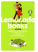 レモネードBOOKS (2)