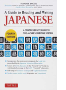 A Guide to Reading and Writing JAPANESE A COMPREHENSIVE GUIDE TO THE JAPANESE WRITING SYSTEM 常用漢字 第4版