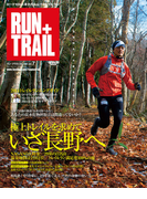 RUN+TRAIL Vol.7(RUN+TRAIL)