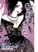 Stardust(絶対恋愛Sweet)