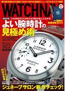 WATCH NAVI4月号2014Spring Lite版