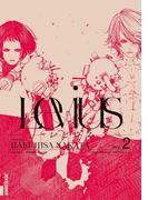 Levius vol.2 (IKKI COMIX)(IKKI コミックス)