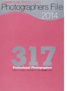 フォトグラファーズ・ファイル 2014 プロフェッショナル・フォトグラファー317人の仕事ファイル (COMMERCIAL PHOTO SERIES)(コマーシャル・フォト・シリーズ)