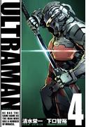ULTRAMAN4(ヒーローズコミックス)(ヒーローズコミックス)