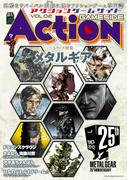 アクションゲームサイド Vol.2(GAMESIDE BOOKS)