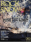ROCK&SNOW 063(spring issue mar.2014) 特集限界を超えるPUSH THE LIMIT