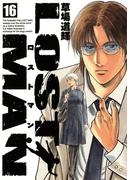LOST MAN 16(ビッグコミックス)