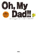 Oh,My Dad!!(フジテレビBOOKS)