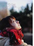 泣き美女図鑑 なきモエ (マイウェイムック)