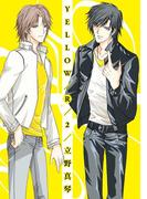 YELLOW/R 2(B's-LOVEY COMICS)