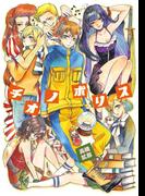 チオノポリス(ビームコミックス(ハルタ))