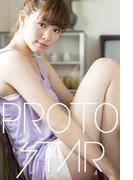 PROTO STAR 岡本杏理 vol.2(PROTO STAR)