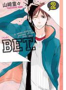 BET.(2)(フィールコミックス)