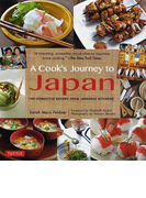 A Cook's Journey to Japan 100 Homestyle Recipes from Japanese Kitchens Fish Tales and Rice Paddies 廉価版
