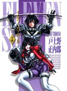 イレブンソウル(15)(BLADE COMICS(ブレイドコミックス))