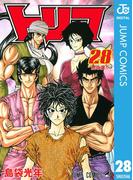 トリコ モノクロ版 28(ジャンプコミックスDIGITAL)
