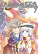 GUNDAM EXA(7)(角川コミックス・エース)