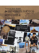 SHINJIRO'S PHOTOS Travel & Style BOOK Produced by Me!!! 2010−2014