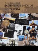SHINJIRO'S PHOTOS Travel & Style BOOK Produced by Me!!! 2010−2014