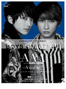 別冊CD&DLでーた BOYS ON STAGE vol.2(CD&DLでーた)