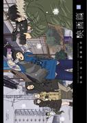 映画篇 4 (BIG COMICS SPECIAL)(ビッグコミックススペシャル)