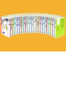 少年少女古典文学館 25巻セット