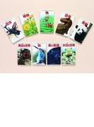 小学館の図鑑NEOポケット 9巻セット