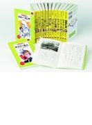 火の鳥伝記文庫 世界の偉人 15巻セット
