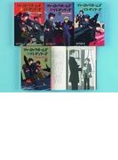シャーロック・ホームズ&イレギュラーズ 4巻セット