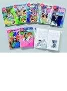 マジック・ツリーハウス 探険ガイドシリーズ 7巻セット