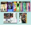 もっと知りたいシリーズ 近現代美術セット 12巻セット
